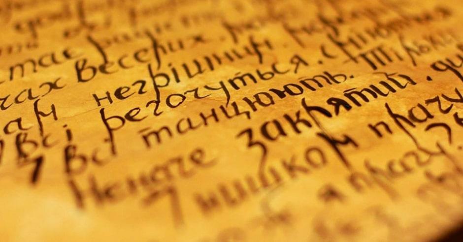 Historia de la Transcripción (2)
